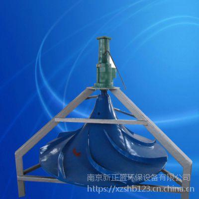 甘肃多曲面搅拌机生产厂家 GSJ-2000不锈钢搅拌轴价格