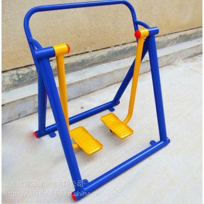 义发体育供应贵阳中老年健身器材厂家直销