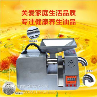 卓辉厂家直销家用榨油机现吃现炸小型榨油机
