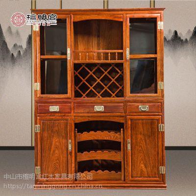 檀明宫中式红木家具刺猬紫檀多功能酒柜花梨木隔断柜餐边柜玄关柜