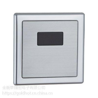 供应暗装小便感应器JX203