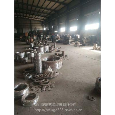 龙盛直销康锐牌锻造法兰,沧州龙盛供应碳钢平焊法兰 法兰盖