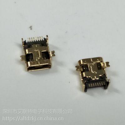 MINI 8P母座 前贴后插 四脚SMT 镀金外壳 DIP+SMT 迷你USB母座