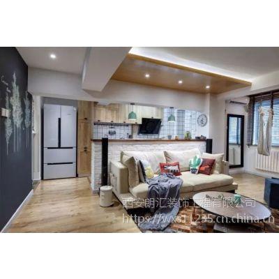 85平北欧自然舒适二居室 造价全包7.5万