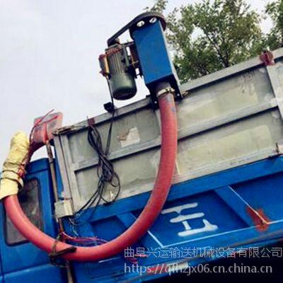 气力吸粮机多用途 粉料输送机