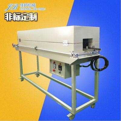 供应恒温隧道式 塑胶、电子元器件烘干隧道炉 佳邦厂家 非标定制