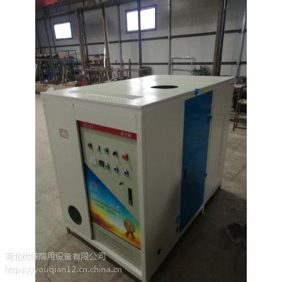 石家庄电磁加热锅炉生产厂家