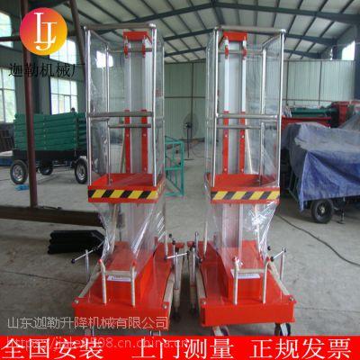 山东迦勒供应SJYL-10米铝合金升降机 高空施工专用