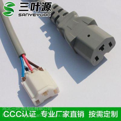 三叶源电源线电动车充电器输入输出线CCC认证国标三芯电源线