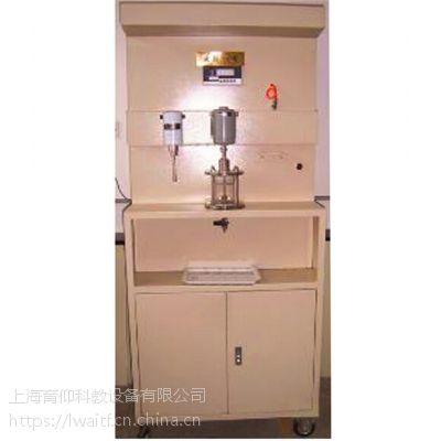 育仰YUY-GY330液膜分离实验装置 金属