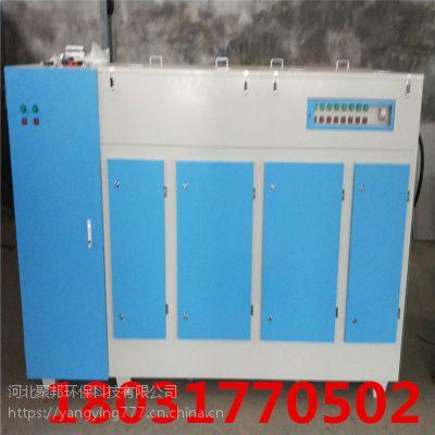 光解催化废气处理活性炭环保箱废气处理设备等离子净化器