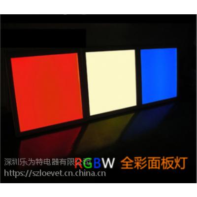 2.4G无线遥控 RGBW led面板灯600x600 DC24V输入 Loevet