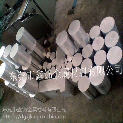 批发1017A铝合金成分 高塑性耐腐蚀铝板/棒 工业纯1017A铝合金价格