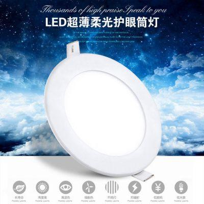 锦色照明超薄小型圆形面板灯LED防雾筒灯3W圆形射灯2.5寸天花灯12W吊顶LED嵌入式节能孔洞灯