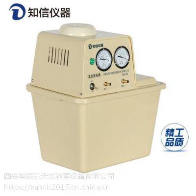 上海知信 SHZ-III型循环水真空泵 实验室专用真空泵