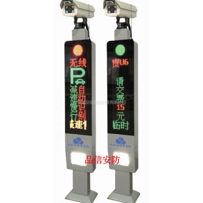 襄阳无线车牌识别收费管理系统安装