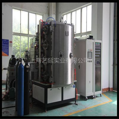 昆山真空镀膜机、多弧电镀机、镀钛机械、PVD薄膜机器、艺延实业