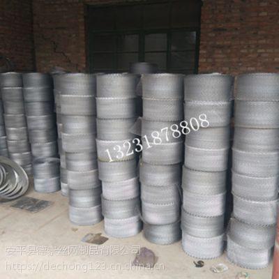安平德崇大量供应热镀锌板卷壮菱形孔砖带网厂家