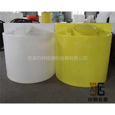 2.5吨pe添加剂容器/2.5吨搅拌混合罐/2.5吨兑药塑料桶