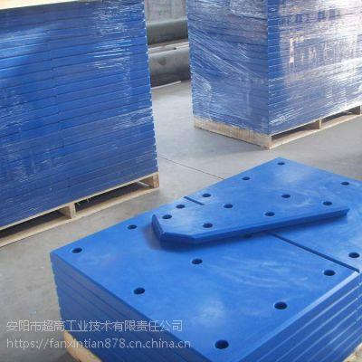 aycg 超高分子量聚乙烯耐磨板 防紫外线 防辐射聚乙烯含硼板材