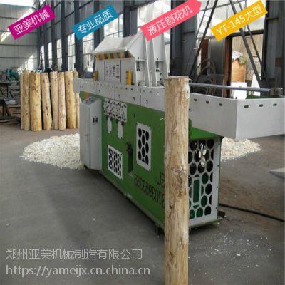 (定制)六轴刨花机-超大料斗-高产刨花机-木刨花生产厂家