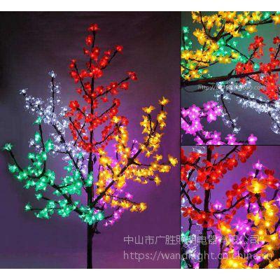 广胜厂家批发led发光树灯 椰树灯 柳树灯 公园景区小区装饰亮化灯