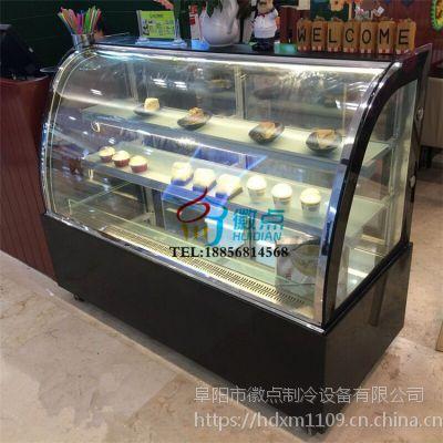 弧形后开门蛋糕柜定做,水果保鲜柜,饮品店吧台展示柜