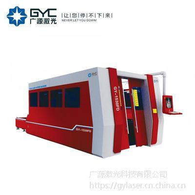 激光切割机厂家直销 国产激光切割机GY-1540FD大包围式光纤激光切割机金属切割不锈钢
