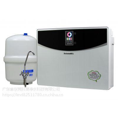 家用净水器RO反渗透纯水机 净水器 家用厨房直饮净水机过滤 举报