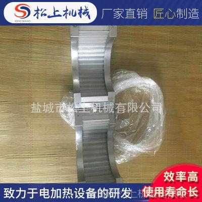 厂家定制纳米远红外节能加热器圈注塑机挤出机螺杆加热质量保证