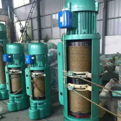 冶金电动葫芦厂家 MD1型32T18m 钢丝绳电动葫芦 亚重 起重机械提升设备
