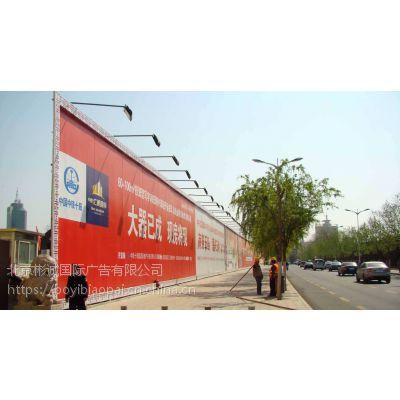 北京密云区鼓楼镇 地产围挡 大型户外广告 围挡广告 路牌安装 楼顶大字 表面处理