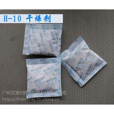 防霉干燥包 艾浩尔F-10干燥包价格 附加防霉因子