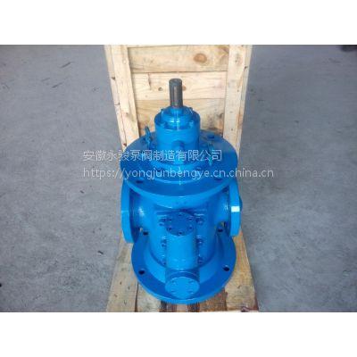 厂家直销 SNS210-46 立式三螺杆泵 安徽永骏泵阀 三螺杆泵厂家