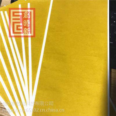 高粘0.2mm薄耐高温双面胶带 无痕透明平板数码工业双面胶 工业胶