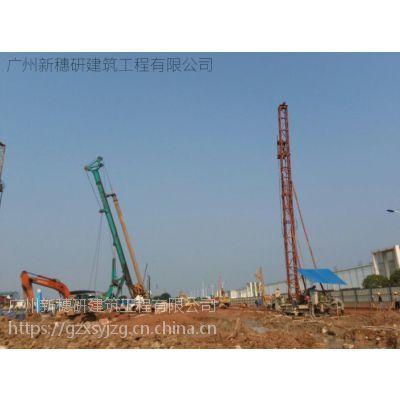 珠海长螺CFG桩施工186-2097-5427