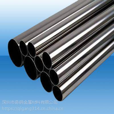 不锈钢管件加工 进口不锈钢管