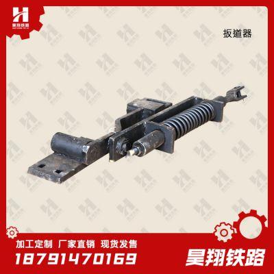铁路立式(卧式)扳道器 手动转辙机配件 厂家直销
