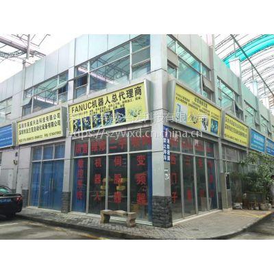 广州黄埔萝岗经济技术开发区西区东区科学城天河维修amada数控冲床PLC维修模块损坏
