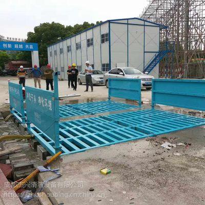 成都天府新区工地车辆立体式自动冲洗设备 包运输安装