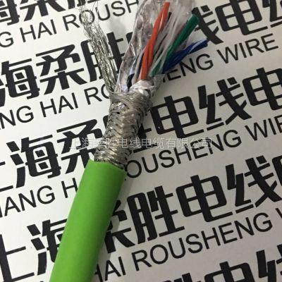 供应西门子标准的伺服电机专用编码器电缆线TRVVSP双绞双屏蔽8芯
