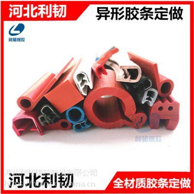 供应 O型空心硅胶条 橡胶条密封条 圆形硅胶密封条