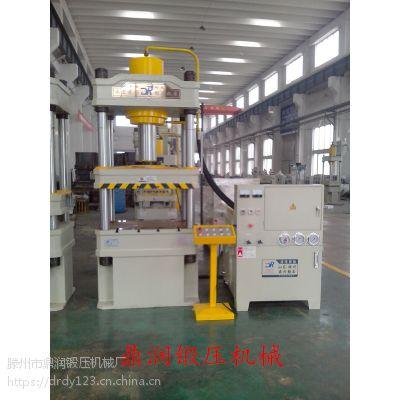 厂家供应可定做油压机粉末成型200吨液压机四柱液压机
