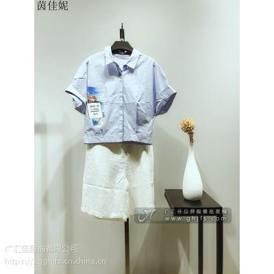 茵佳妮品牌连衣裙批发