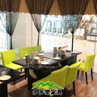 无烟烧烤桌哪里有卖 深圳韩式烤肉桌椅批发 多多乐家具