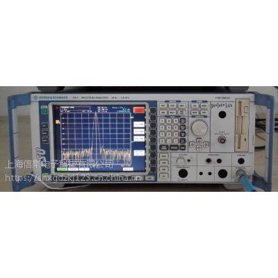 供应 FSU3罗德与施瓦茨R&S(维修租赁苏州无锡上海)频谱分析仪