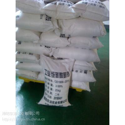厂家直销99%食品级、工业级、农业碳酸氢铵