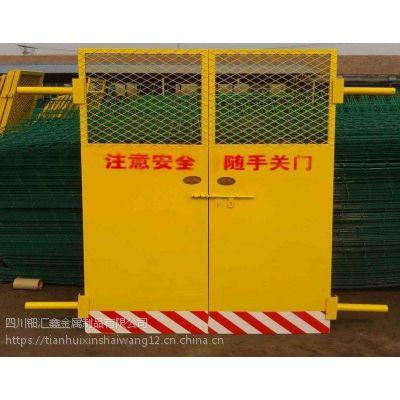 钿汇鑫筛网主营产品基坑临边防护栏建筑工地钢板状基坑围栏1.2*2米铁板状临时防护栏黄色地铁口
