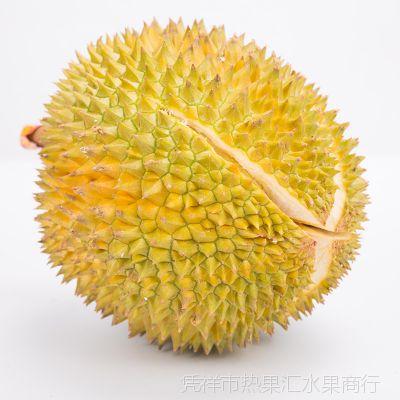 榴莲泰国猫山王榴莲 无核猫山王榴莲 冷冻榴莲肉批发水果3-4斤
