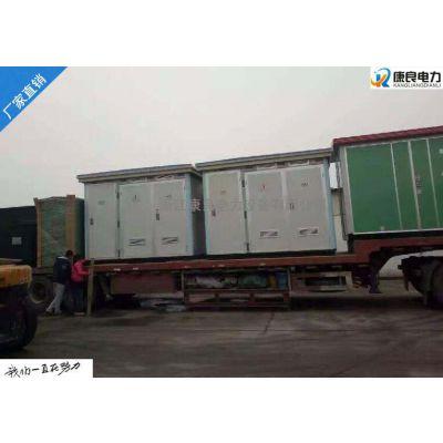 箱式变电站运输 箱变设计 欧式箱变组装 YBM箱变定制